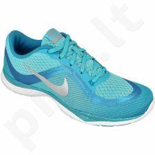 Sportiniai bateliai  Nike Flex Trainer 6 Print W 831578-400