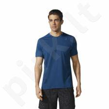 Marškinėliai bėgimui  adidas Supernova SS TEE M CE5815