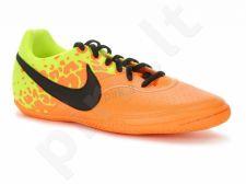 Sportiniai batai NIKE ELASTICO II