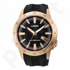 Vyriškas laikrodis LORUS RH982EX-9