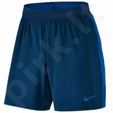 Šortai futbolininkams Nike Flex Strike Football Short M 804298-429