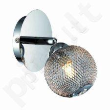 Sieninis šviestuvas K-W9581/1 iš serijos FORCO
