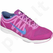 Sportiniai bateliai  Nike Air Zoom Fit 2 W 819672-500
