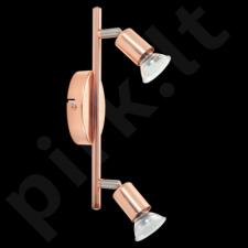 Taškinis šviestuvas EGLO 94773 | BUZZ-COPPER