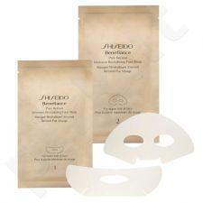 Shiseido BENEFIANCE Pure Retinol Intensive veido kaukė, 4 vnt., kosmetika moterims