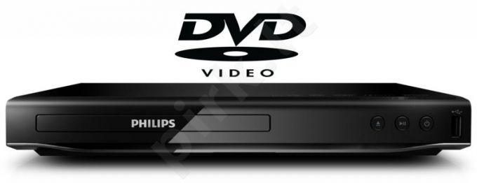 PHILIPS DVP2850/58 DVD grotuvas