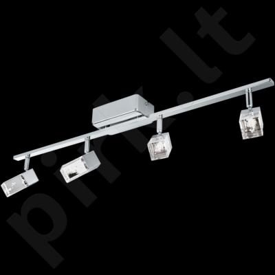Taškinis šviestuvas EGLO 95295 | CANTIL
