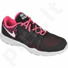 Sportiniai bateliai Nike Core Motion 3 Print W 844658-001