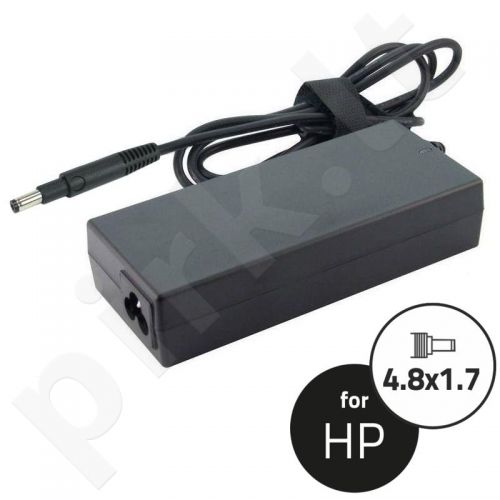 Qoltec Notebook Power Supply 65W | 19.5V | 3.33A | 4.8x1.7
