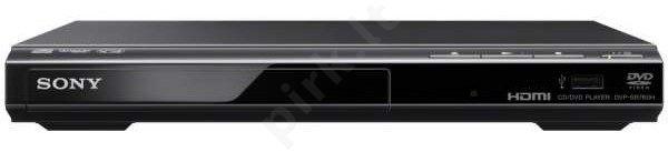 DVD grotuvas SONY DVP-SR760HB