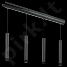 Pakabinamas šviestuvas EGLO 93925 | RAPARO