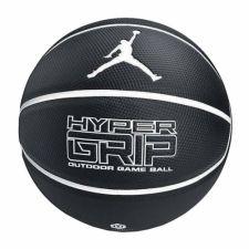 Krepšinio kamuolys Nike Jordan All-Star Hyper Grip 4P J0001844-092