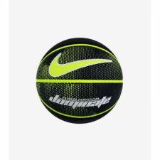 Krepšinio kamuolys Nike Dominate 8P N000116504407