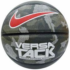 Krepšinio kamuolys 7 Nike Versa Tack NKI0196-507