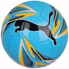 Futbolo kamuolys Puma Cat Ball 083292 04
