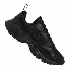 Sportiniai bateliai  Nike Air Heights M AT4522-010