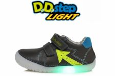 D.D. step pilki led batai 25-30 d. 05017am