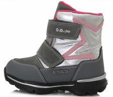 D.D. step sniego batai su vilna 30-35 d. f651709l