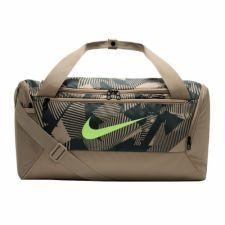 Krepšys Nike Brasilia 9.0 Printed BA6203-247