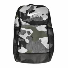 Kuprinė Nike Brasilia Backpack 9.0 CQ0374-077