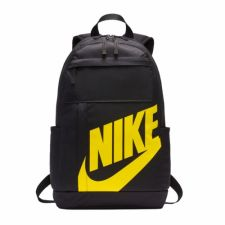Kuprinė Nike Elemental 2.0 BA5876-013