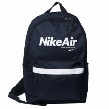 Kuprinė Nike Air Heritage 2.0 CT5224-475