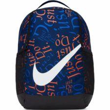 Kuprinė Nike Y NK AOP BA6211-492