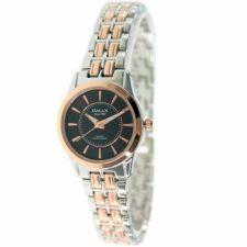 Moteriškas laikrodis OMAX 00HSJ972N012