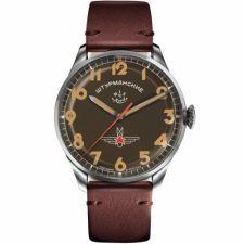 Vyriškas laikrodis STURMANSKIE Gagarin Vintage Retro 2416/3805145