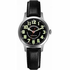 Vyriškas laikrodis STURMANSKIE 2609-1701702