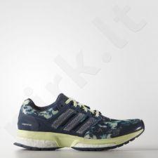 Sportiniai bateliai  bėgimui  Adidas response 2 w AQ5054