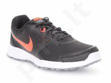 Sportiniai batai Nike Revolution Eu