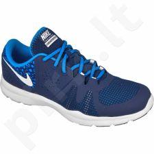 Sportiniai bateliai Nike Core Motion 3 Print W 844658-400