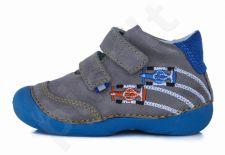 D.D. step pilki batai 20-24 d. 015177bu