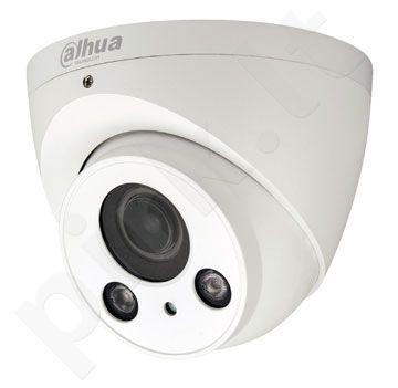 IP network camera  HD IPC-HDW2120RP-Z