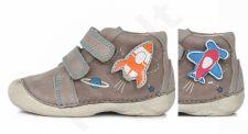 D.D. step pilki batai 20-24 d. 015169bu