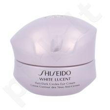 Shiseido Labai drėkina, prieš tamsius ratilus paakių kremas, kosmetika moterims, 15ml, (testeris)