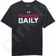 Marškinėliai treniruotėms Under Armour Muhammad Ali Training T-Shirt M 1275551-001