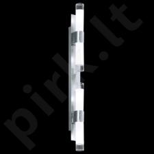 Sieninis šviestuvas EGLO 83733 | KIO