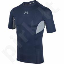 Marškinėliai kompresiniai Under Armour CoolSwitch M 1271334-410
