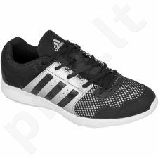 Sportiniai bateliai  Adidas Essential Fun 2 W BB1524