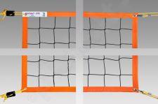 Tinklinio tinklas BEACH ECONOM PP-8,5x1m, 100x100X