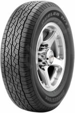 Vasarinės Bridgestone Dueler H/T 687 R17