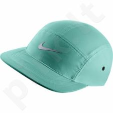 Kepurė  su snapeliu bėgimui  Nike Run AW84 Cap 651659-405