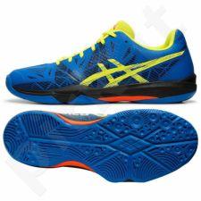 Sportiniai bateliai  Asics Gel Fastball 3 M E712N-401