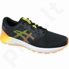 Sportiniai bateliai  bėgimui  Asics RoadHawk FF 2 M 1011A136-005