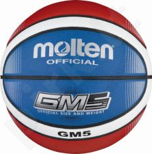 Krepšinio kamuolys training BGMX5-C sint. oda