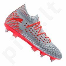 Futbolo bateliai  Puma Future 4.1 NETFIT MX SG M 105676-01
