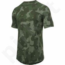 Marškinėliai treniruotėms Under Armour Extend the Game M 1288447-330