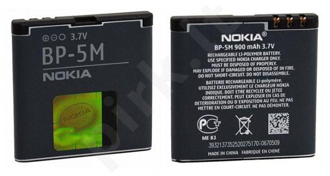 Nokia BP-5M baterija juoda be pakuotės